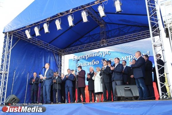 «Нам был важен каждый голос». «Единая Россия» провела митинг в честь победы на выборах