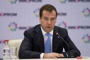 Медведев подписал указ о создании ТОР в Краснотурьинске