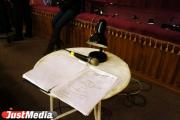 В театре музкомедии зрителям представят «#Страсть и Стразы» — «публичный дневник» поколения соцсетей