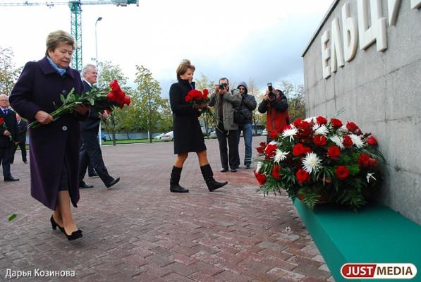 Наина Ельцина и Александр Якоб возложили цветы к памятнику первому президенту России