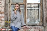 Фотограф Мария Калугина: «Надеюсь, осень будет наполнена солнечными деньками». В Екатеринбурге сегодня обойдется без дождей. ФОТО, ВИДЕО