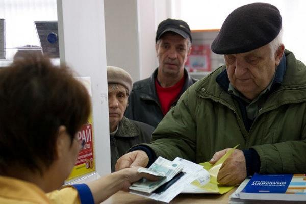В Госдуму внесен законопроект о единовременной выплате пенсионерам