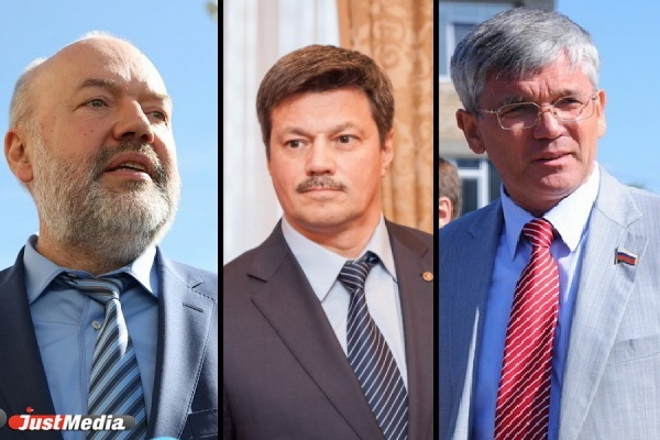 В Госдуму пройдет вся партийная тройка свердловских единороссов