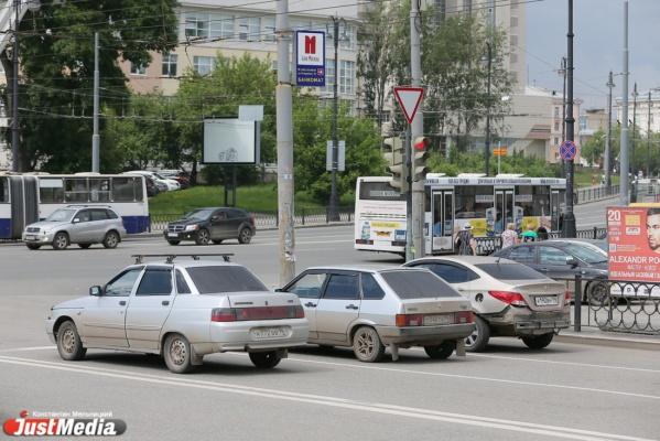 Свердловская область вошла в десятку по количеству проданных автомобилей
