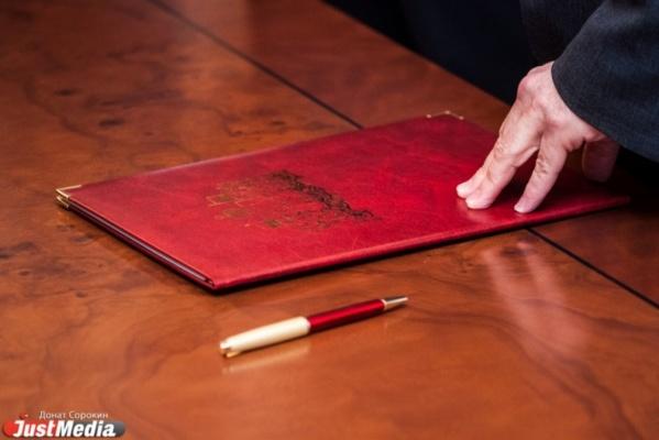 ФПСО подпишет соглашение о сотрудничестве со Свердловским союзом журналистов