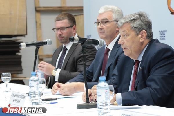 «К нам приедет еще больше специалистов мирового уровня». Екатеринбург готовится к международному форуму 100+ Forum Russia