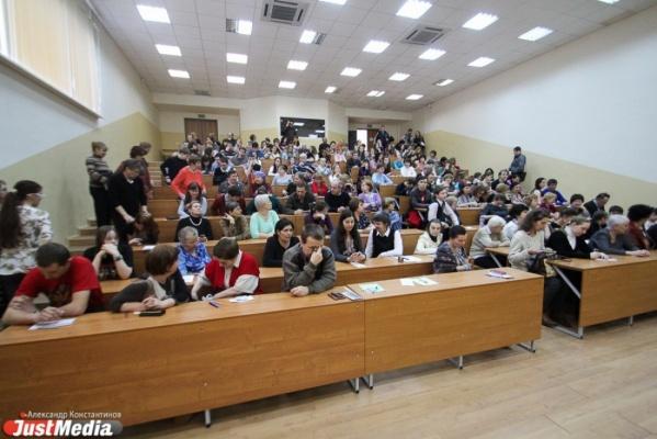 Уральский университет коммерции иправа лишился аккредитации