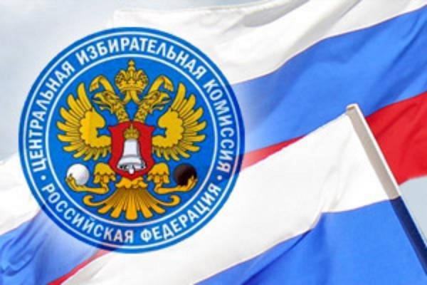 ЦИК огласила окончательные результаты выборов в Госдуму РФ