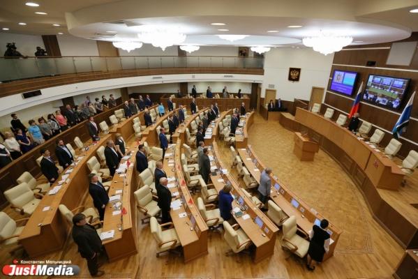 Первое заседание нового заксобрания состоится 11 октября, его посвятят структуре парламента