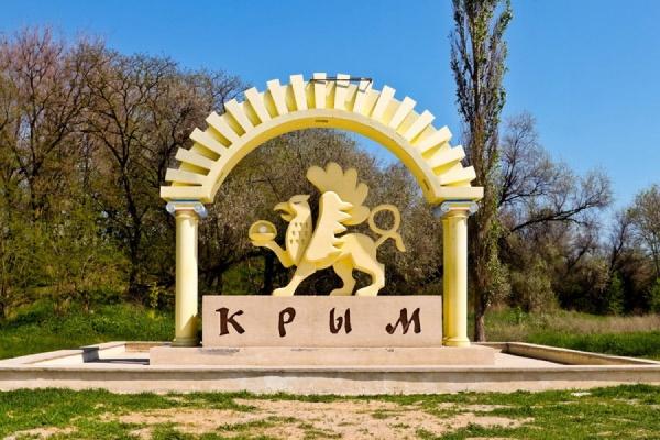 Вице-премьер Крыма поблагодарил Киев за продовольственную блокаду полуострова