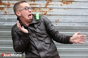 Шоумен Дмитрий Крестьянинов: «Берите от этой осени как можно больше эмоций и чувств». В Екатеринбурге тепло и сухо. ФОТО, ВИДЕО