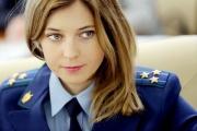 Наталья «няш-мяш» Поклонская возглавит в Госдуме комиссию по доходам депутатов