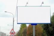 На гостевых маршрутах ЧМ-2018 демонтируют нестандартную рекламу