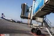 Авиакомпания «Россия» получила Boeing «Екатеринбург»