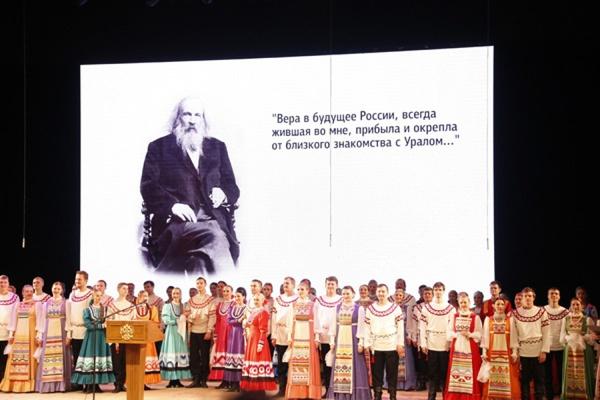 Ученые с мировым именем обсудят в Екатеринбурге новейшие разработки в программировании материи