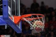 «Сказался класс соперника». Баскетбольный «Урал» стартовал с поражения на Кубке Нестерова-2016