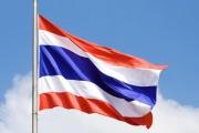 В Екатеринбурге хотят открыть консульство Таиланда