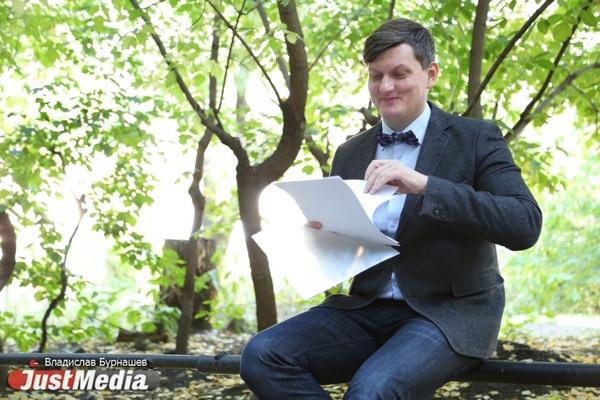 Адвокат Алексей Бушмаков: «Хорошая погода мешает сосредоточиться на работе». На Екатеринбург надвигаются дожди и прохлада. ФОТО, ВИДЕО