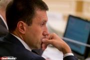 Губернатор Куйвашев сохранит кресло главы МУГИСО за арестованным министром Пьянковым