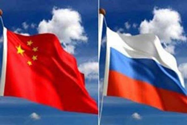 Россия и Китай создали центр по изучению Арктики
