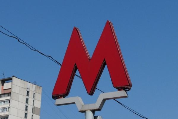 В московском метро обстреляли поезд