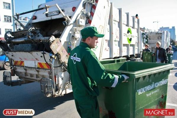 С 2017 году в коммунальных платежах уральцев появится новая графа — вывоз мусора