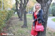 Участница конкурса «Миссис Екатеринбург-2016» Кристина Долматова: «Я особенная женщина, я очень люблю дождь». В выходные холодно и сыро. ФОТО, ВИДЕО