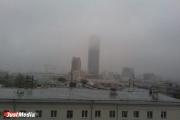 Туман, опустившийся на Екатеринбург, не повлиял на работу аэропорта «Кольцово»
