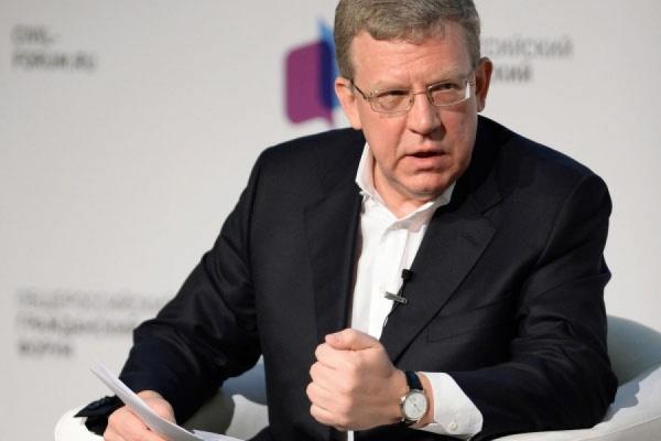 Кудрин: Доходы граждан России больше неупадут