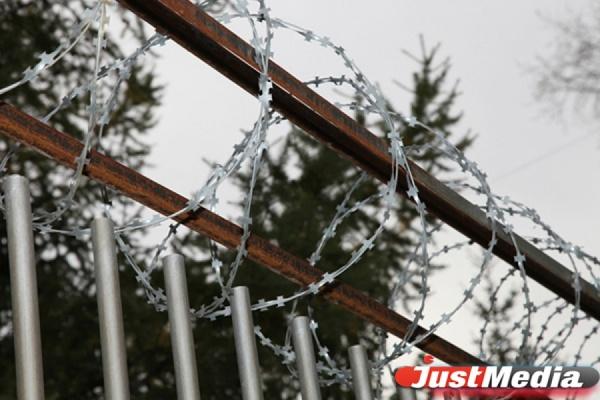 Прокуратура привлекла к дисциплинарной ответственности сотрудников Рефтинского спецучилища за побег воспитанников