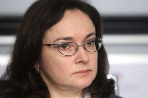 Набиуллина: Падение цен нанефть— некатастрофа для российской экономики
