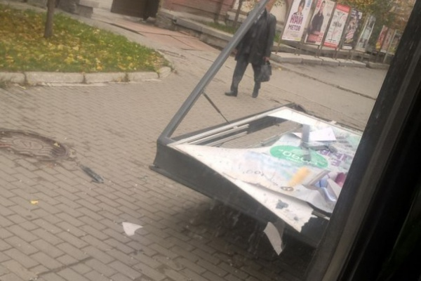 ФОТО: сообщество Инцидент Екатеринбург