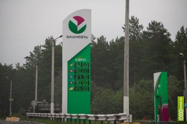 РФПИ хочет принять участие вприватизации «Башнефти»
