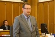 В мэрии Екатеринбурга начались перестановки. Кожемяко назначен первым вице-мэром, Гейко – вице-мэром по ЖКХ
