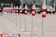 Еще на трех улицах Екатеринбурга установят знак «Остановка запрещена»