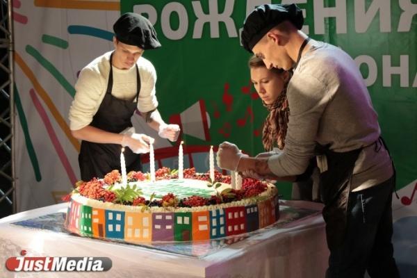 В Академическом задали новый формат празднования дня рождения