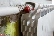 Наступление холодов десятки жителей Алапаевска встречают без отопления