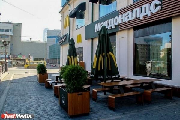Этой осенью в Екатеринбурге «Макдональдс» уволит 868 своих сотрудников