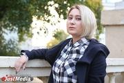 Анастасия Шипицина: «Можно накинуть легкое пальто и ходить пинать желтые листочки». В Екатеринбурге опять пасмурно и прохладно. ФОТО, ВИДЕО