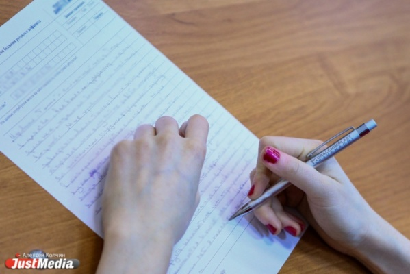 Более тысячи уральцев написали Большой этнографический диктант