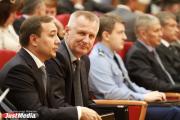Реформа свердловского правительства тормозится из-за «социального вице-губернатора»
