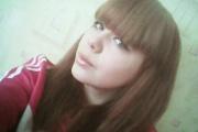 «Может называть себя Дианой». Полиция разыскивает 14-летнюю школьницу из Нижней Туры