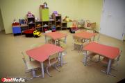 В детском саду в Екатеринбурге воспитанники подхватили кишечную инфекцию