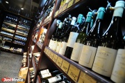 «Паленку» начнут контролировать везде. Сельские магазины алкоголя подключатся к ЕГАИС в июле 2017 года