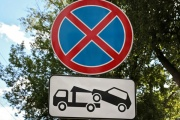 На участках улиц Воеводина, 8 Марта и Чапаева вводится запрет на парковку автотранспорта