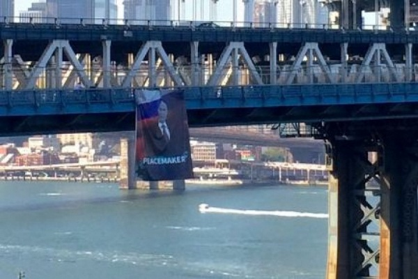 В Нью-Йорке появился огромный портрет Путина