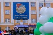 Более 400 профсоюзных лидеров и активистов обсуждают свою борьбу за достойный труд в Екатеринбурге