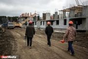 В Малом Истоке построят малоэтажный жилой микрорайон с торговым и медицинским центрами
