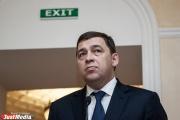 Куйвашев намерен изменить Устав Свердловской области