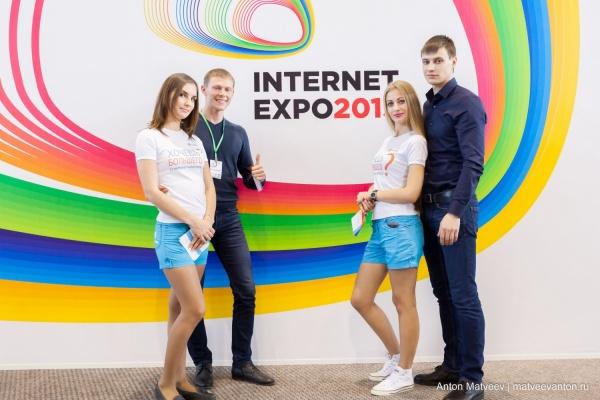 На выставке Internet Expo 2016 интернет-маркетологи и предприниматели полетят на Луну